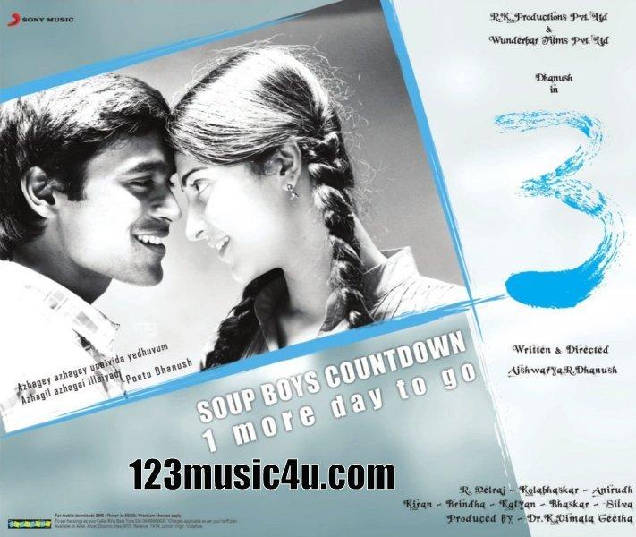 Sheh Songa Song Downoad: 3 (THREE)-TAMIL MOVIE SONG DOWNLOAD-2012
