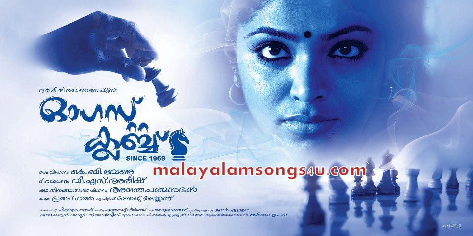 101 Weddings Malayalam Mp3 Songs Free Download Free MP3 Downloads
