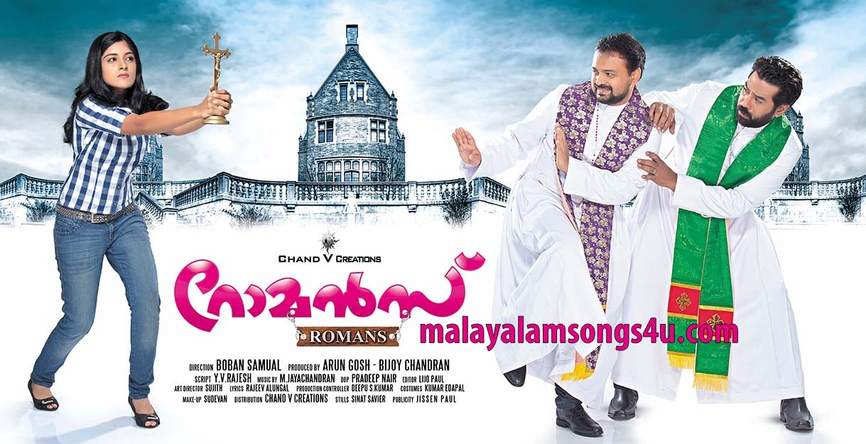 Mallu Tunes | Malayalam Mp3 Songs Free Download