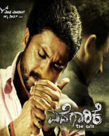 posted in 2012 download edegarike kannada mp3 song mp3 by malyrics4u