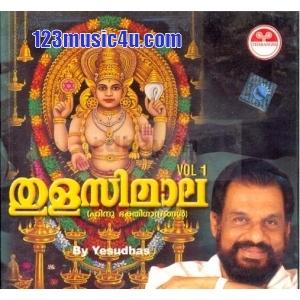 Kj Yesudas Malayalam Devotional Songs Free Mp3 58